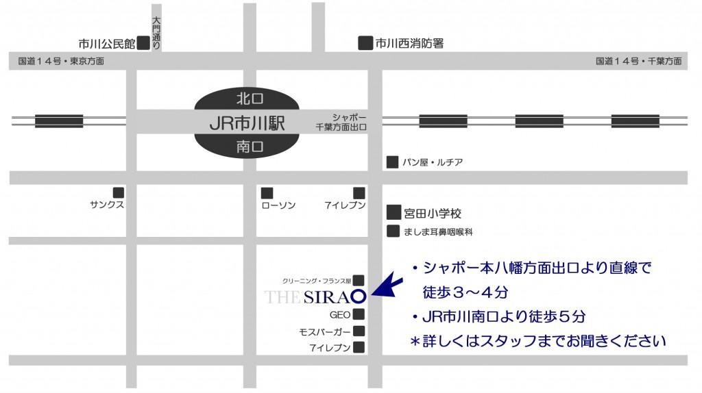 THE SIRA市川南店地図 のコピー