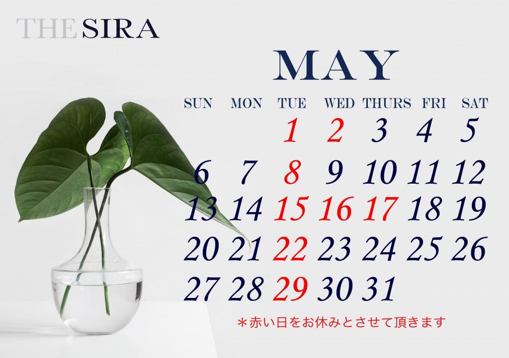 2018・5月休み市川美容室